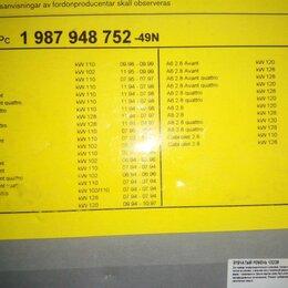 Двигатель и топливная система  - Ремень зубчатый ЧЗ 239 1987948752, 0