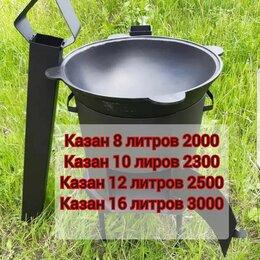 Казаны, тажины - Казан 10 литров чугунный с печкой, 0