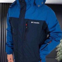 Куртки - Куртка columbia мужская , 0