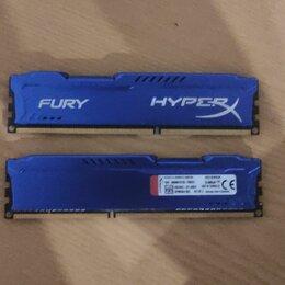 Модули памяти - 16gb HyperX Fury Blue 2/8 1333Мгц, 0