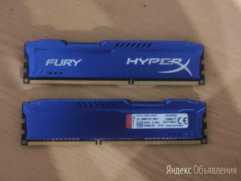 16gb HyperX Fury Blue 2/8 1333Мгц по цене 2000₽ - Модули памяти, фото 0