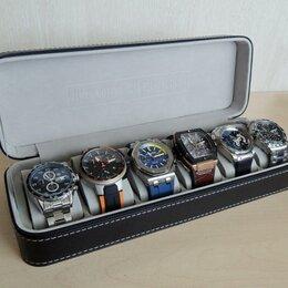 """Шкатулки для часов - """"Коробка для хранения часов"""", 0"""