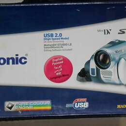 Видеокамеры - Видеокамера Panasonic NV-GS47, 0