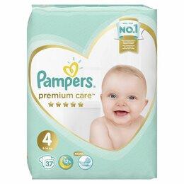 Подгузники - PAMPERS Premium Care Подгузники MAXI 9-14 кг, 0