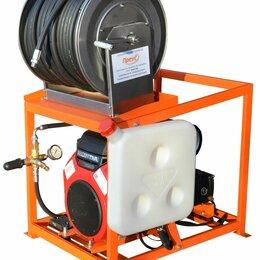 Инструменты для прочистки труб - Установка гидродинамическая прочистная Преус Б1550П, 0