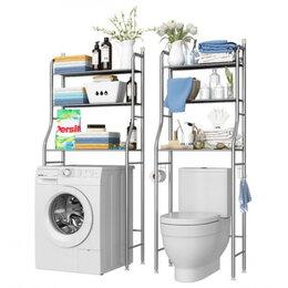 Полки, стойки, этажерки - Полка в ванную комнату Мachine storage rack for washing, 0