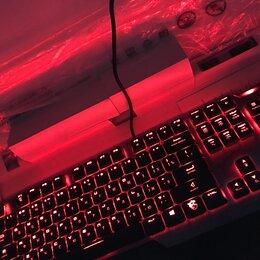 Клавиатуры - НОВАЯ Клавиатура MSI Vigor GK50 Low Profile RU, 0