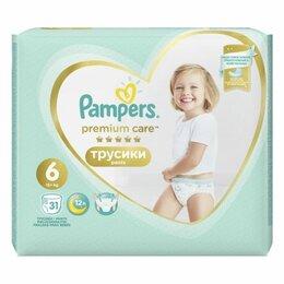 Подгузники - PAMPERS Premium Care Подгузники-трусики EXTRA LARGE 15+ кг, 0