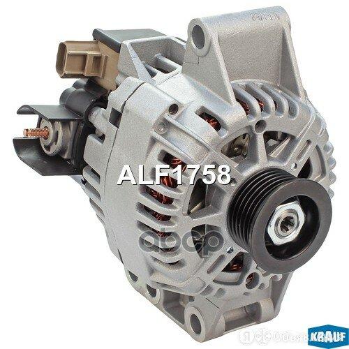 Генератор Krauf арт. ALF1758 по цене 8920₽ - Двигатель и комплектующие, фото 0