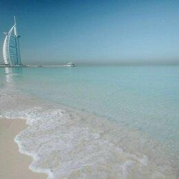 Путешествия - Тур в ОАЭ, 0