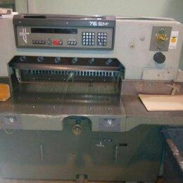 Полиграфическое оборудование - Бумагорезательная машина Polar 76 EM , 0