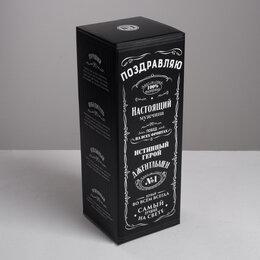 Подарочная упаковка - Коробка складная «Настоящему мужчине», 12 х 33,6 х 12 см   4679561, 0