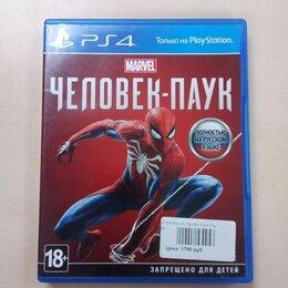 Игры для приставок и ПК - Диск PS4 Marvel Spider-man, 0