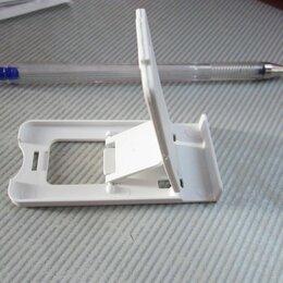 Подставки для мобильных устройств - Подставка  для смартфона складная., 0
