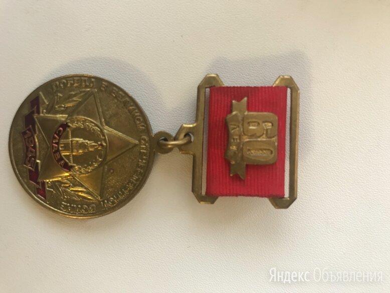 Продам медали  по цене 1000₽ - Военные вещи, фото 0
