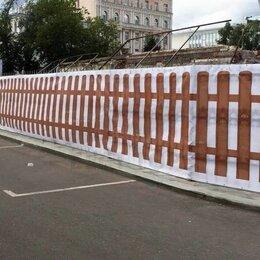 """Тенты строительные - Баннерная сетка 1,5 х 2 м """"штакетник"""", с люверсами, 0"""