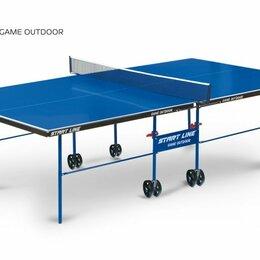 Столы - Теннисный стол Start Line Game Outdoor с сеткой, 0
