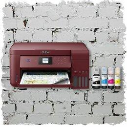 Принтеры, сканеры и МФУ - МФУ Epson  L4167,(СТРУЙНЫЙ ЦВЕТНОЙ с СНПЧ), 0