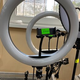 Осветительное оборудование - Кольцевая лампа 36, 0