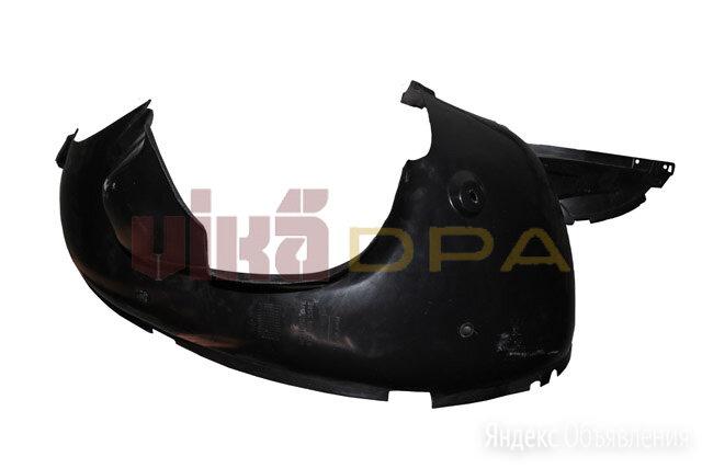 подкрылок передний правый  Арт 88090161902 (OE 6Y0809958E) по цене 1130₽ - Кузовные запчасти, фото 0