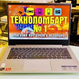 Ноутбуки - Алюминиевый Ультрабук бизнес-класса Lenovo, 0