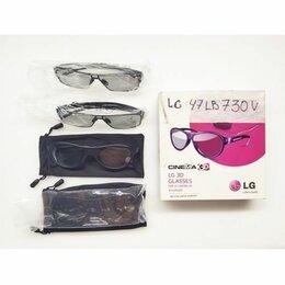 3D-очки - 3D-очки LG AG-F350 (б/у), 0