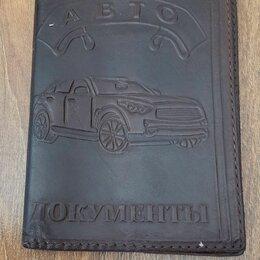 Обложки для документов - Обложка для автодокументов и паспорт, 0