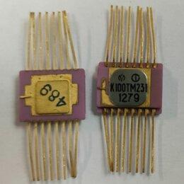 Радиодетали и электронные компоненты - Микросхема К100ТМ231, 0