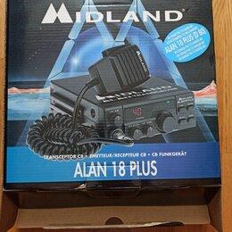 Рации - Автомобильная радиостанция midland alan 18 plus, 0