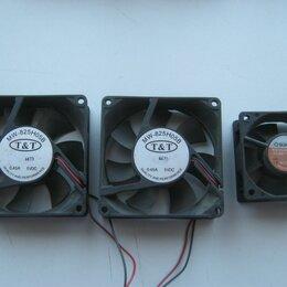 Кулеры и системы охлаждения - Прямоточные вентиляторы постоянного тока Б/У, 0