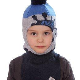Головные уборы - Шапка детская Клякса р.48-54 шлем темно-синий/серый/ярко-синий арт.20201-13 (..., 0