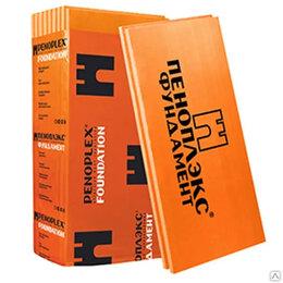 Изоляционные материалы - Пеноплэкс Фундамент 50 1185х585х50 мм, 0