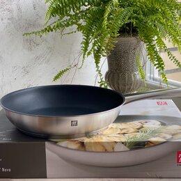 Сковороды и сотейники - Zwilling новая сковорода 26 см, 0