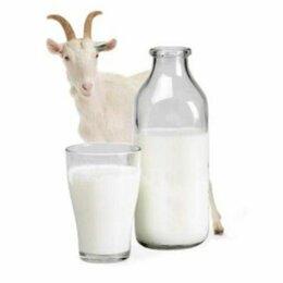 Продукты - Козье молоко, 1 л, 0