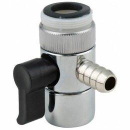 Аксессуары - Переходник на кран (дивертор), 10,5 мм, 0