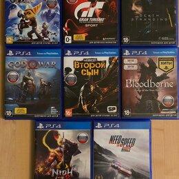 Игры для приставок и ПК - Игры для PS4, 0