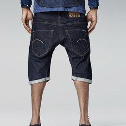Шорты - Джинсовые шорты G-Star RAW ARC 3D 1/2, 0