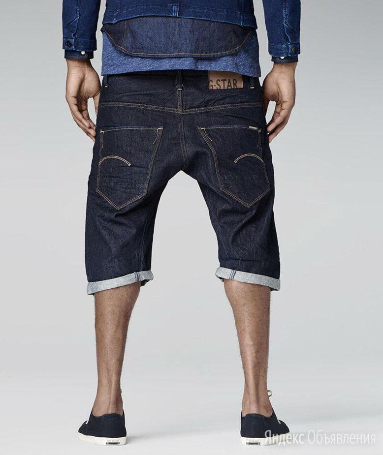 Джинсовые шорты G-Star RAW ARC 3D 1/2 по цене 7000₽ - Шорты, фото 0