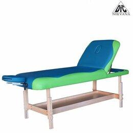 Массажные столы и стулья - Массажный стационарный стол DFC NIRVANA, SUPERIOR2,цвет бирюз.с зелен., 0