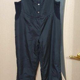 Брюки - Полукомбинезон штаны для беременных 44-46 р-р , 0