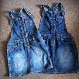 Платья и сарафаны - Одежда для девочки 6-8 лет (116-128), 0