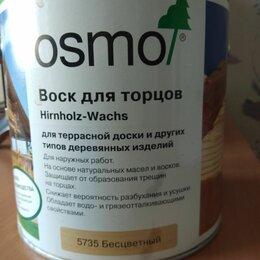 Масла и воск - Воск для торцов OSMO, 0