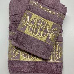 Полотенца - Бамбуковое полотенце , 0