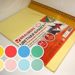 Бумага и пленка - БУМАГА  Цветная  А4 - 24л.8цв двустор.тонированная 128009, 0