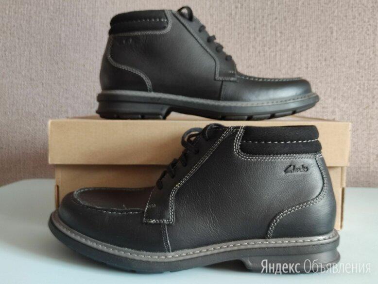 Ботинки мужские Clarks по цене 5000₽ - Ботинки, фото 0