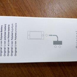 Аккумуляторы - Аккумуляторы на все  Айфоны, 0