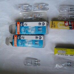 Лампочки - Лампы галогенные G9 разные, 0