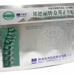 Устройства, приборы и аксессуары для здоровья - Ортопедический Пластырь BANG DE LI, 0
