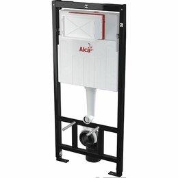 Комплектующие - Система инсталляции для унитазов alcaplast sadromodul am101/1120, 0