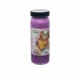 Пена, соль, масло - Жемчуг для ванн Влюбленные жирафы, 400гр, 0